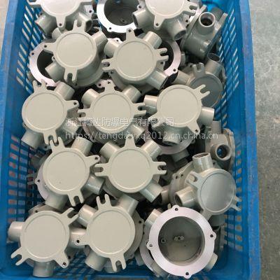 铝合金圆形防爆接线盒毛胚出售 压铸铝厂家腾达报价