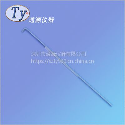 安徽 TY/通源 标准防护试验钩厂家