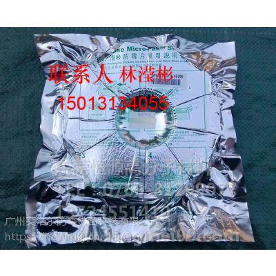 迈克达MIC-PAK绿色防霉片 广州品质供应