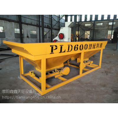 江苏张家港天旺六百型双料仓配料机称量斗容量