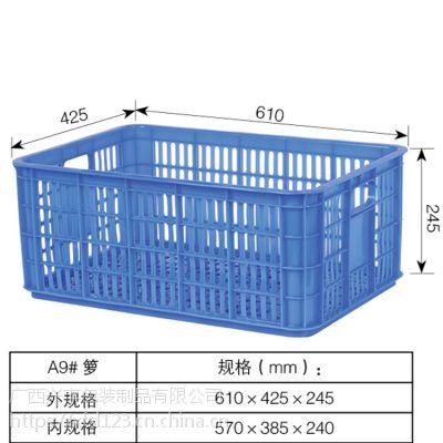 广西兴丰供应南宁A9号箩香蕉筐塑料周转箩全新料耐摔环保
