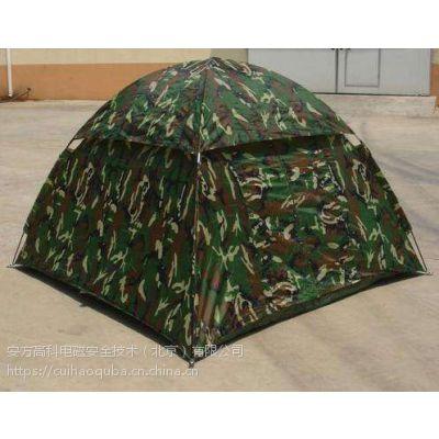 安方高科 三层帐防水屏蔽帐篷 二居室屏蔽帐篷加工定制 厂家销售