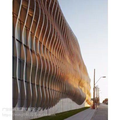 广州弧形拉弯木纹铝方通厂家 波浪形艺术铝天花方通价格