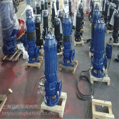 250WQ-600-15-45 65WQP 4KW不锈钢潜污泵污水泵搅匀式耐腐蚀电厂化工厂排污泵