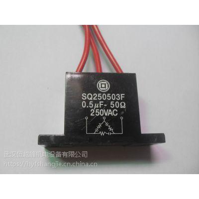 供应日本NISSHIN日新SQ250503F噪音消除器