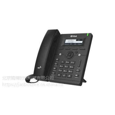 SIP话机|CU902IP话机|IP电话机|网络电话机|汉隆|htek