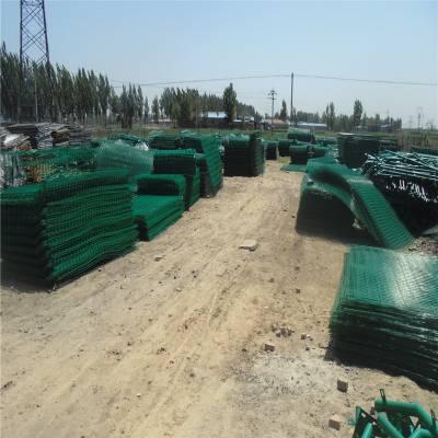 工厂护栏网 重庆护栏网批发 绿化隔离栏