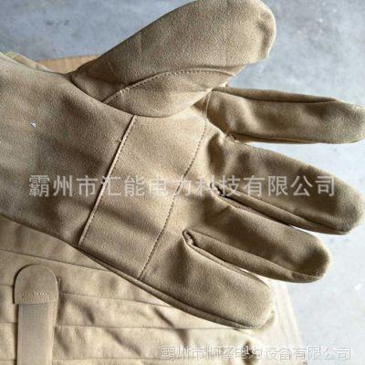 绝缘手套保护套 日本YOTSUG YS103-12-02绝缘保护手套
