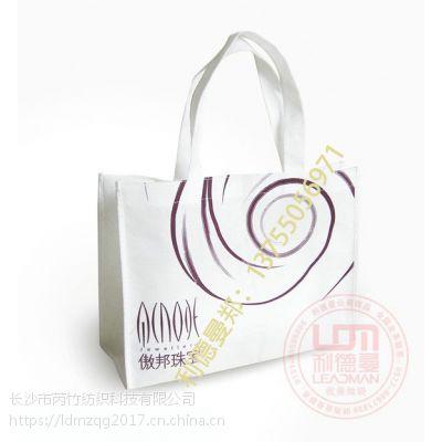 长沙复合无纺布袋制作|长沙采购绿色环保购物袋|长沙价格彩色覆膜环保袋