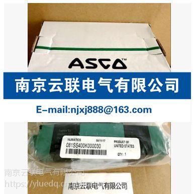 供应ASCO 两位四通电磁阀 8342系列 黄铜或不锈钢阀体
