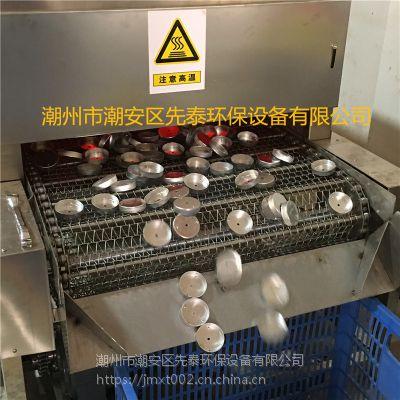 广东潮州先泰厂家直销超声波自动清洗设备