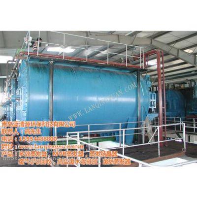 结晶蒸发器|青岛蓝清源环保|结晶蒸发器厂家