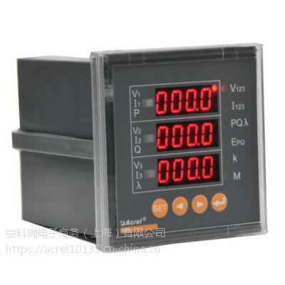 现货三相嵌入式安装LED显示多功能电表ACR120E频率45~65HZ