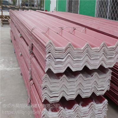 菱镁铝箔隔热瓦 昊旭环保建材 泰安市环保建材