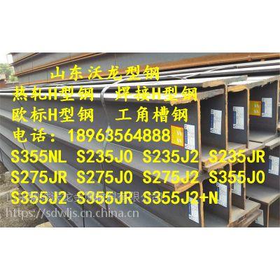 S355JOH型钢含税价格//S355JOH型钢什么价格