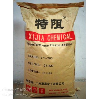 氯化三丁基十四烷基磷(杀菌剂TTPC) CAS 81741-28-8