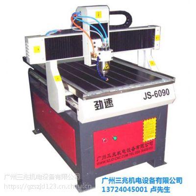 三兆厂家(图),广州小型雕刻机供应,广州小型雕刻机