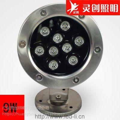 湖南长沙外控LED水底灯厂家 工程品质 双重防水质量有保障-灵创照明