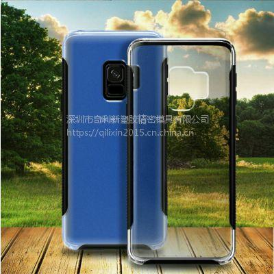 三星S9摩丝双色手机保护壳 二合一手机壳 TPU+PC防滑套