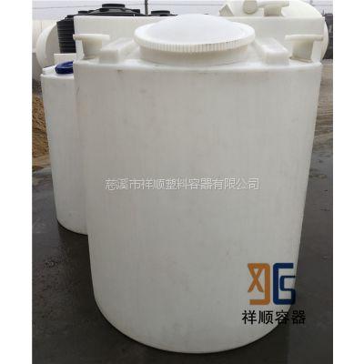 3吨化工pe药罐/3吨化工拌料桶/3吨塑料pe药桶