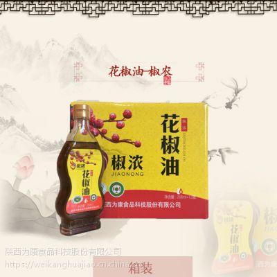 供应为康椒浓花椒油268ml/瓶调味油