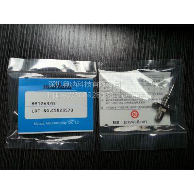 射频测试头MM126320村田原装高频测试探针