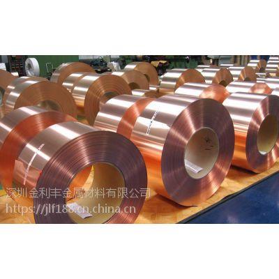 美国进口ca11000铜箔,高弹性ca11000铜线供应,ca11000铜管