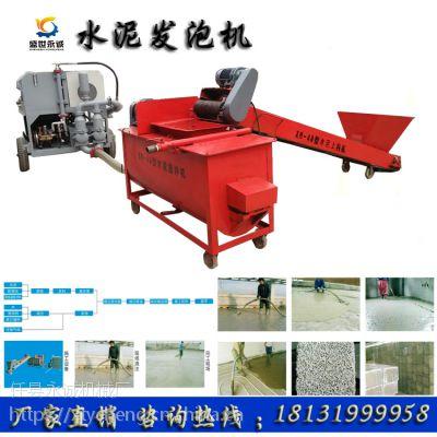 供应建筑机械水泥发泡机混凝土工程机械设备发泡机厂家直销
