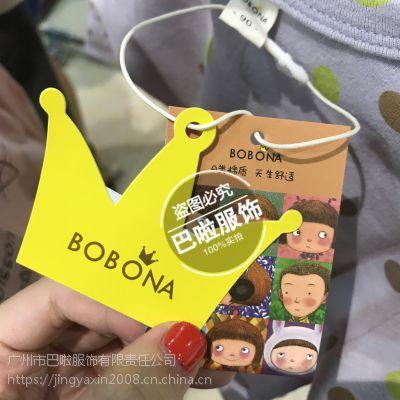 品牌家居服【波波拉+糖扣(秋)】儿童保暖套装秋衣磨毛睡衣家居服