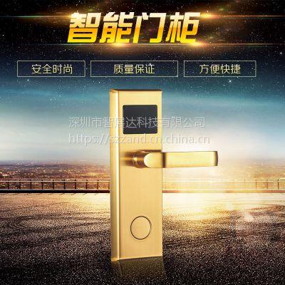 供应防盗门感应锁 酒店IC卡锁 不锈钢感应锁