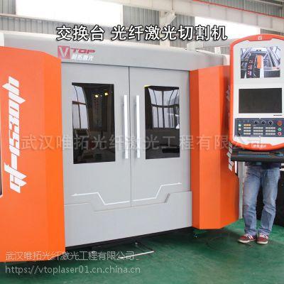 3000W光纤金属激光切割机【GF-2040JH】金属对外加工提升竞争力 唯拓激光