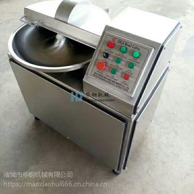 供应华钢小型5L实验室斩拌机设备,噪音小,安全系数高