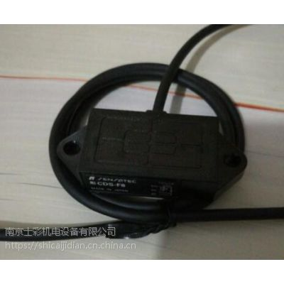 日本SENSATEC传感器 CCS-SR5V1 CDS-SR5V