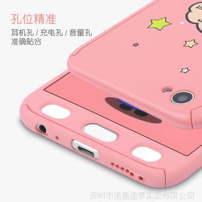 韩版可爱高清彩绘手机保护套配件 vivox9卡通动物水贴浮雕手机壳