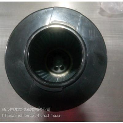 有压回油滤芯 HQ25.300.15Z 哈汽汽轮机滤芯