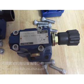 华德电液换向阀4WEH16P50B/6EG24NE25L
