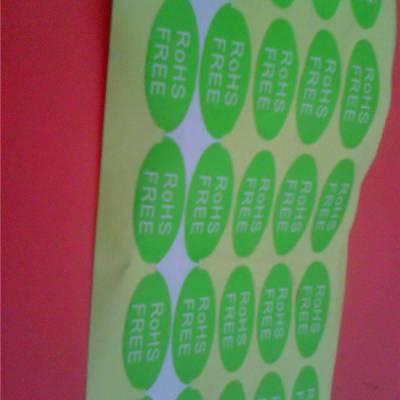 安平县物流标签印刷厂,汽车配件标签评价