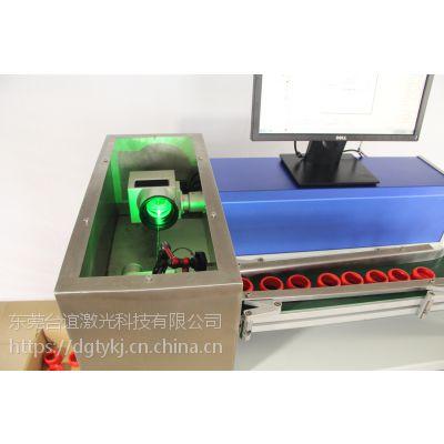 东莞台谊供应水晶玻璃内雕激光设备