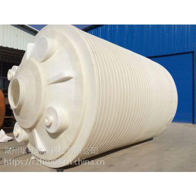 珠海华社厂家供应15立方优质塑料水塔防腐蚀防老化pe水箱