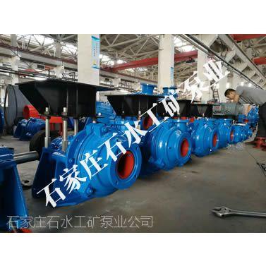 渣浆泵 液下泵的装置、拆开、起动和工作需求