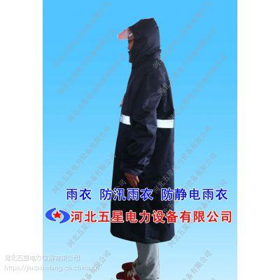 防汛防静电雨衣 分体 连体雨衣 雨衣各种规格