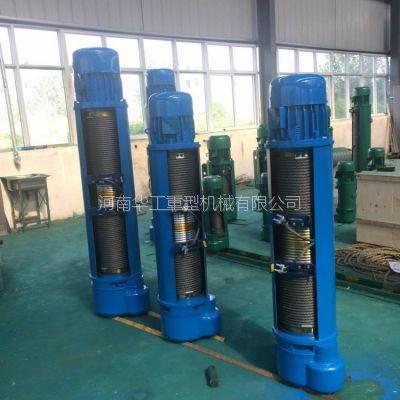 河南华工亚重牌CD1型5t6m钢丝绳电动葫芦 起升速度8m/min 质量好仓库吊运重物专用