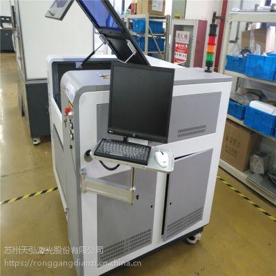 苏州天弘 金属薄板激光切割机厂家 铁板激光切割机厂家报价
