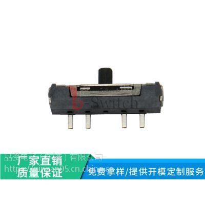 品赞直销12.68*3.05*2.1四脚双复位拨动开关型号MK-24C02-G021