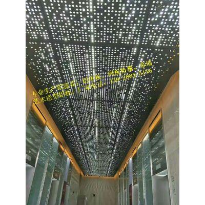 艺术馆室内吊顶天花 镂空吊顶铝板金属建材