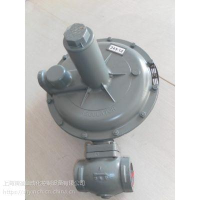 美国SENSUS 243-12燃气减压阀243-12液化气调压器 稳压阀