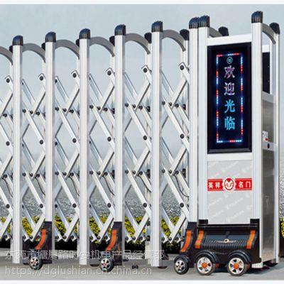 供应东莞常平工厂不锈钢遥控伸缩整套门安装