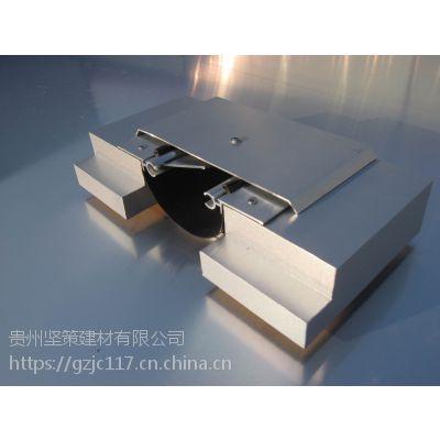台州变形缝铝合金盖板厂家