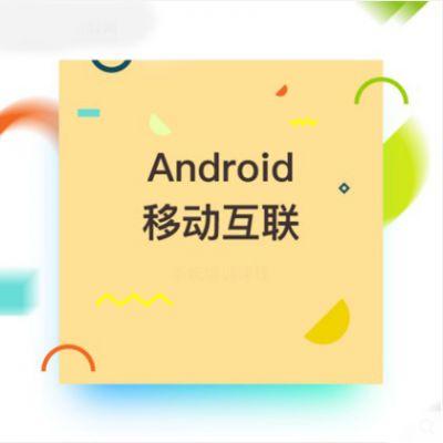 专业手机app定制开发 APP软件定制做开发多功能多技术结合开发