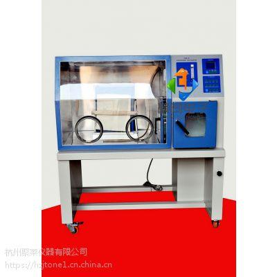 河南聚同厌氧培养箱YQX-II高精度手套箱现货供应